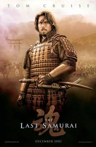 The-Last-Samurai-character-poster-3